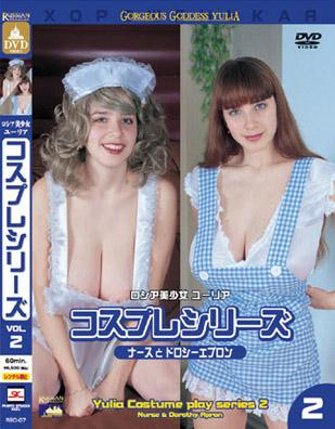 Russian Beauties Com International Dating 89