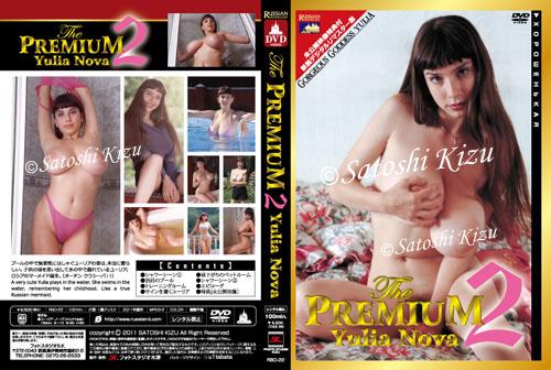 yuliya-pornofilm-smotret